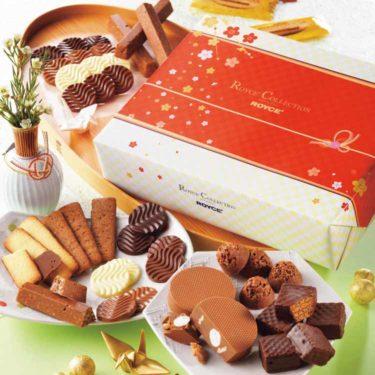 ロイズの福袋2021「迎春」発売中!中身は?丑年にちなみウシ型チョコも販売開始!