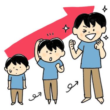 身長の低い芸能人【男性164cm〜150cm以下】画像あり!