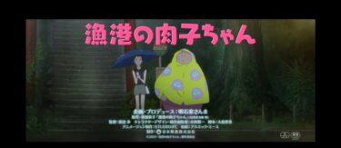漁港の肉子ちゃん:Cocomiさんが声優でキクコ役に!キクコってどんな子?