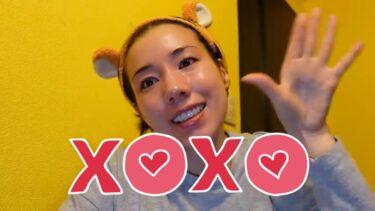 仲里依紗さんの家の壁紙はカラフルで可愛いと話題!調査しました